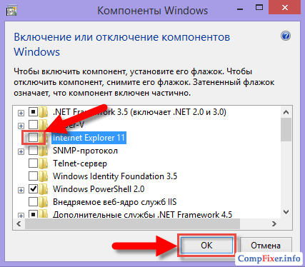 remove-ie-win8-1-006