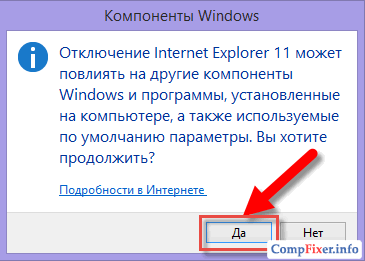 remove-ie-win8-1-007