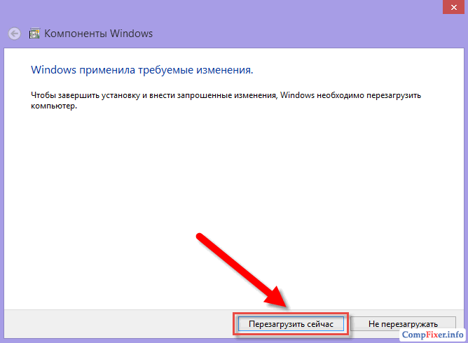 remove-ie-win8-1-009