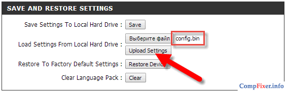 save-restore-router-settings-012
