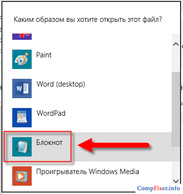 skype-remove-ads-02
