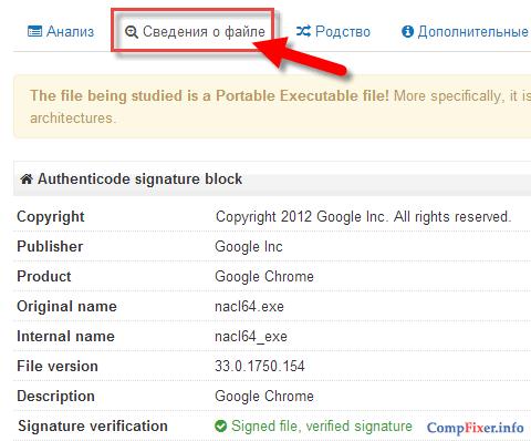 suspicious-file-check-04-1