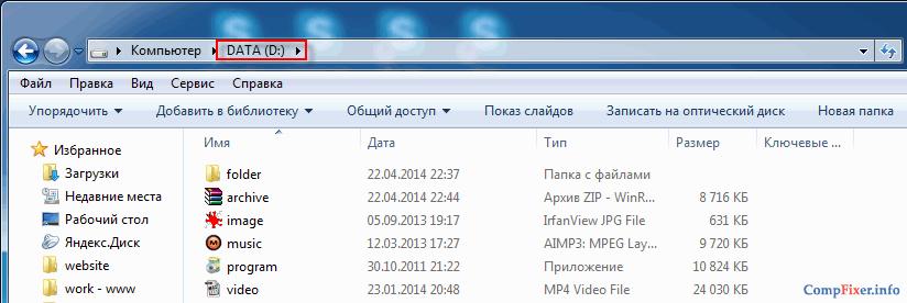 testdisk-windows-001