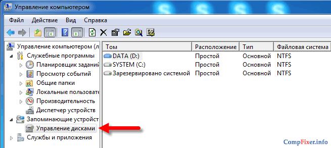 testdisk-windows-003
