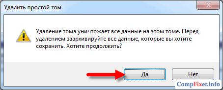 testdisk-windows-005