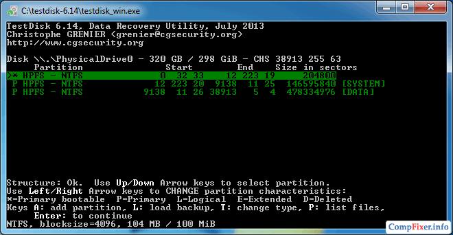 testdisk-windows-021