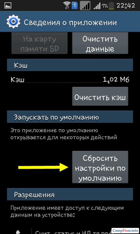 Screenshot_2014-05-13-22-42-26