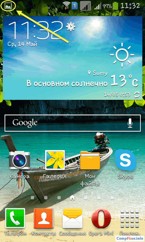 Screenshot_2014-05-14-11-32-23
