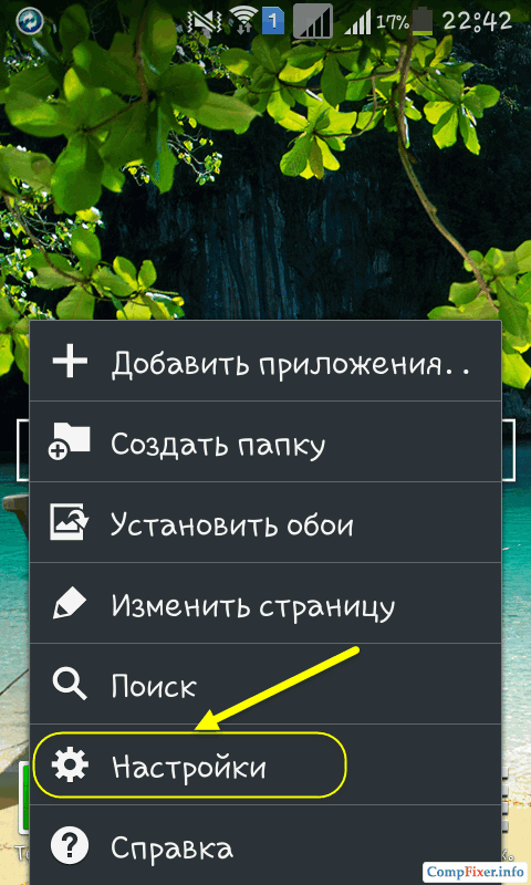 android-wifi-hotspot-011