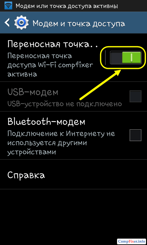 android-wifi-hotspot-022