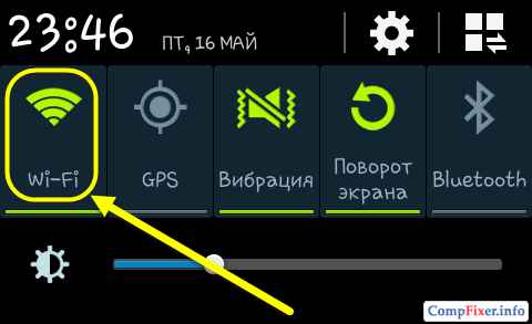 android-wifi-hotspot-031