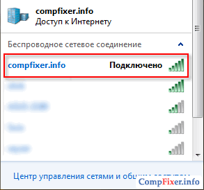 android-wifi-hotspot-044