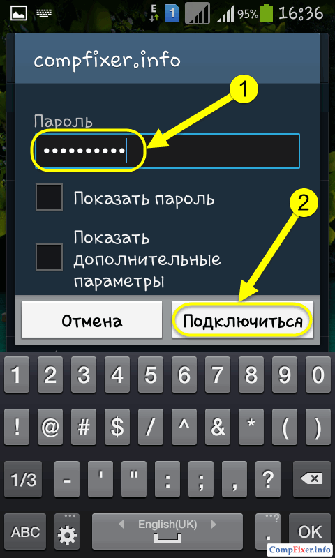 android4-wifi-connect-014