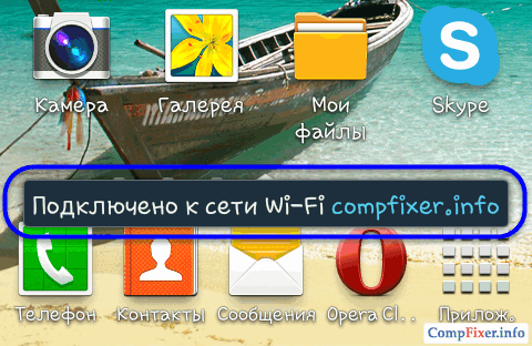 android4-wifi-connect-015