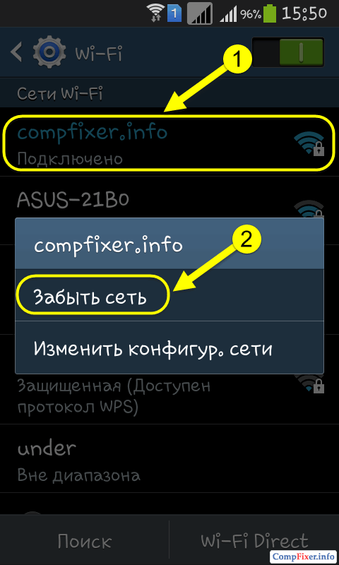 android4-wifi-disable-autoconnect-011