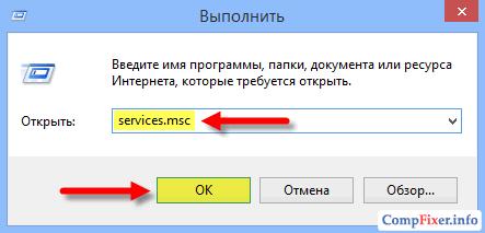 com-run-services-msc