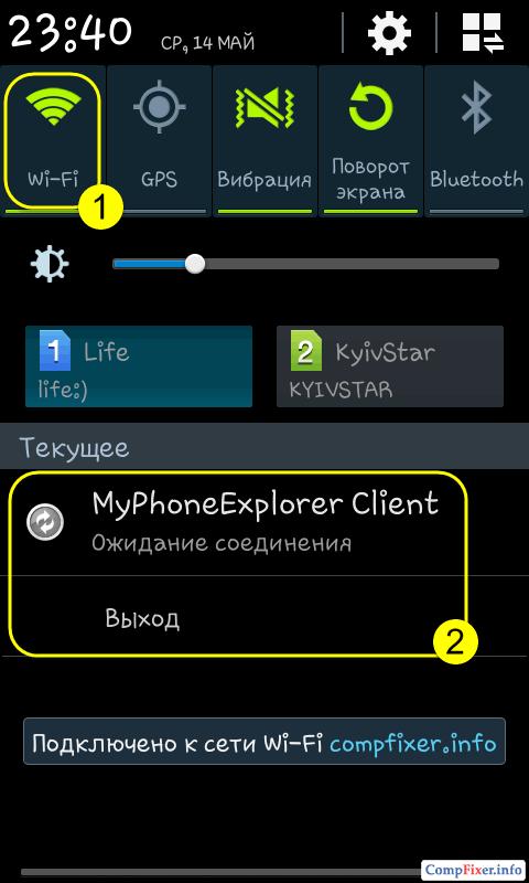 myphone-explorer-006