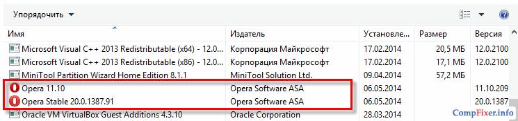 opera-2-versions-027