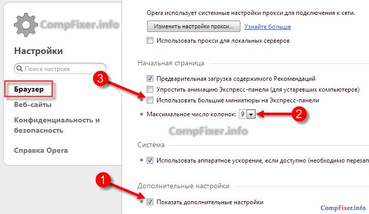 opera-webkit-express-panel-005