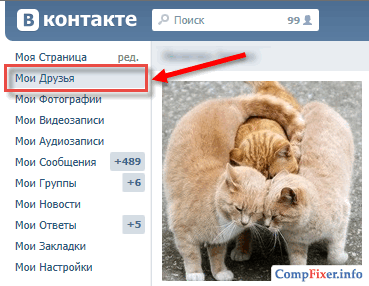 vk-who-left-friendlist-02