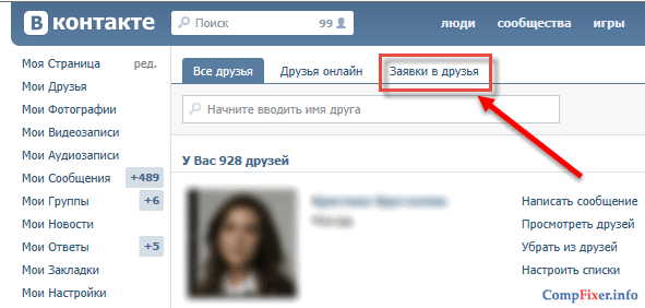 vk-who-left-friendlist-03