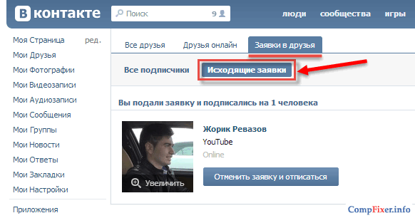 vk-who-left-friendlist-04