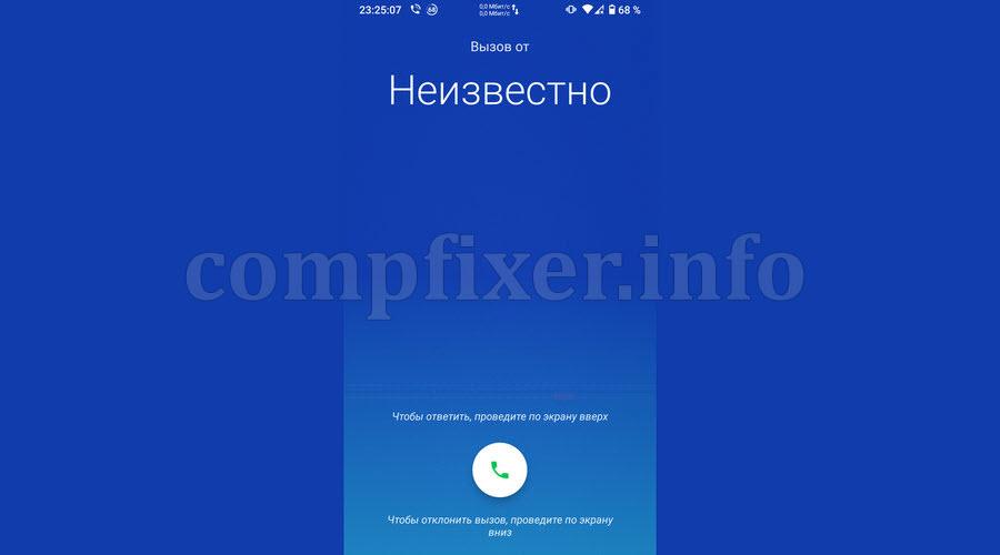 как заблокировать Скрытый номер на Android 10 Неизвестно