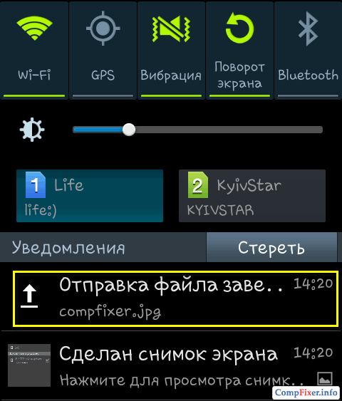 Screenshot_2014-06-15-14-20-48