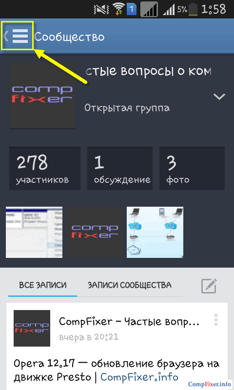 android-vk-notifications-011