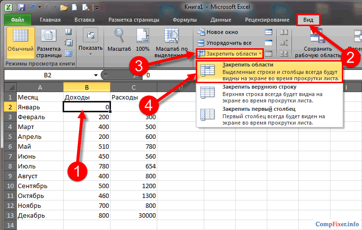 excel-fixed-012