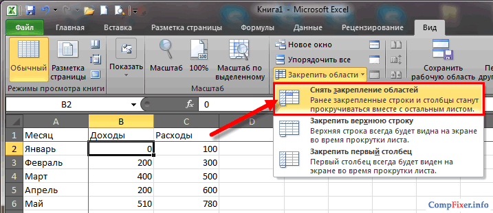 excel-fixed-015