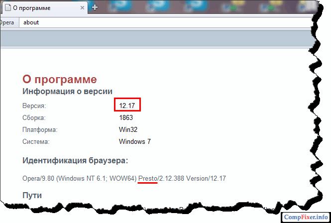 opera-presto-12-17-016