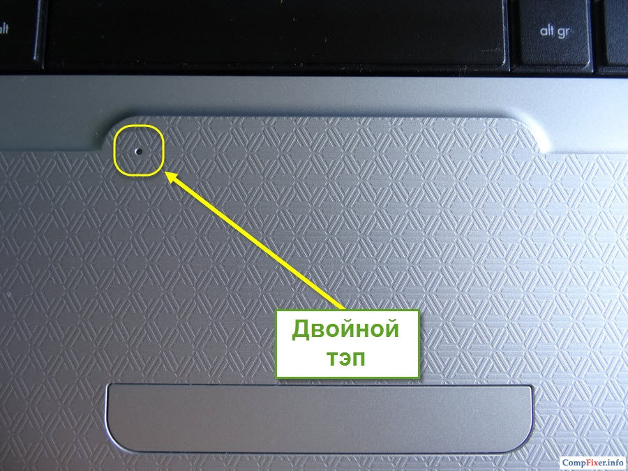 touchpad-disable-013