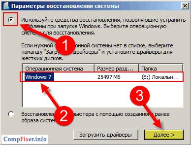 bootmgr-is-missing-026