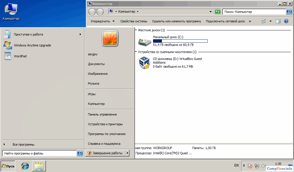 netbook-improve-perf-win7-win8