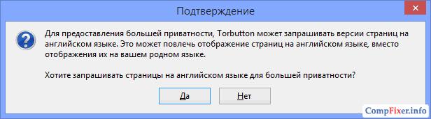tor-020