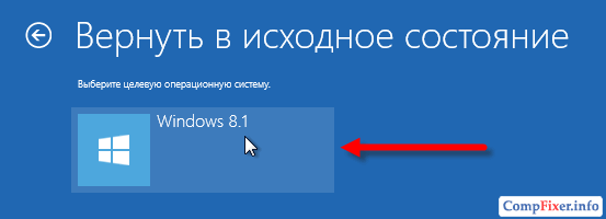 win81-reset-your-pc-015