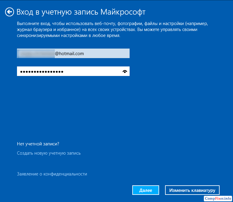 win81-reset-your-pc-025