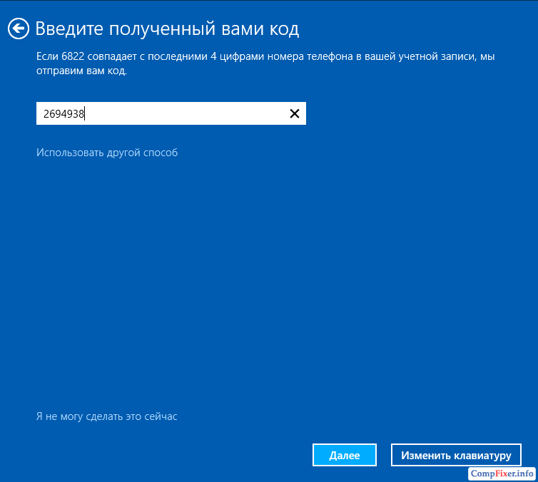 win81-reset-your-pc-027