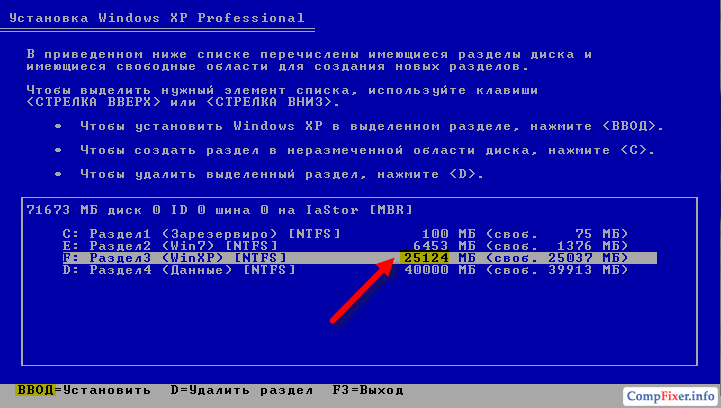winxp-as-second-os-031