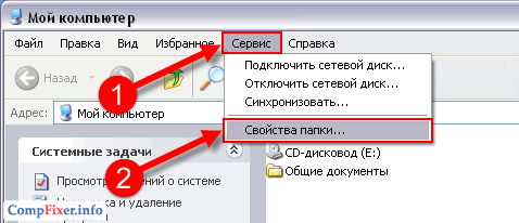 winxp-security-tab-012
