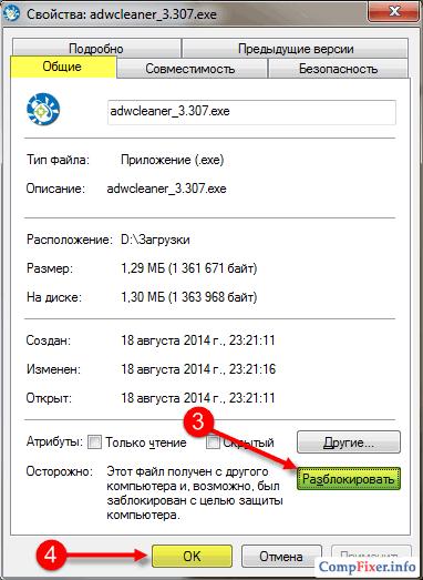 Не удалось открыть этот файл программы