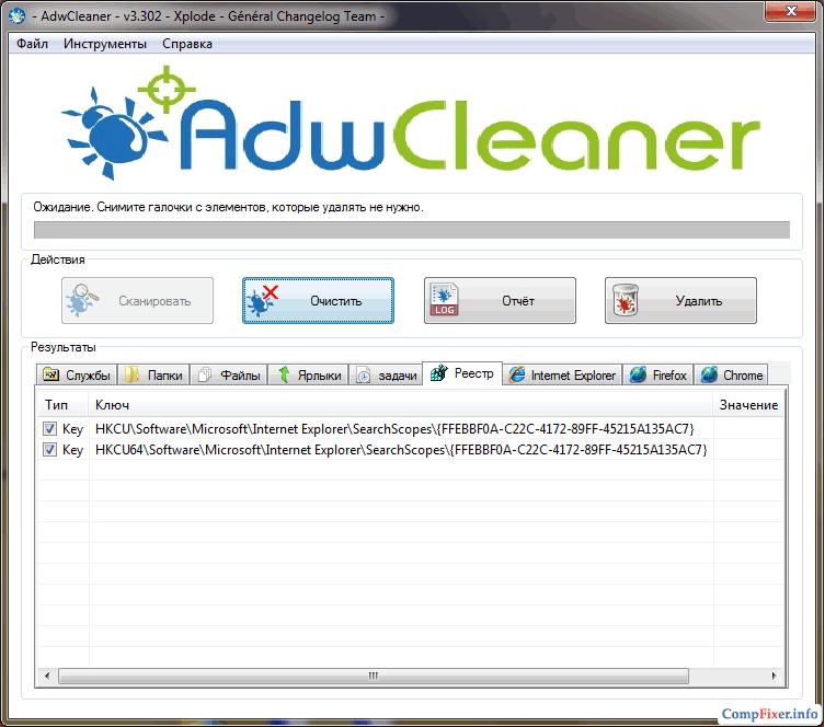 adwcleaner-022