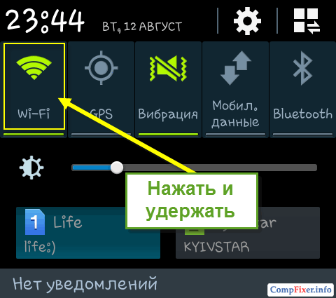 android-phone-ip-0017