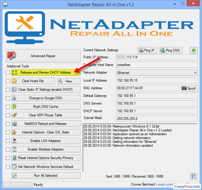 netadapter-repair-0021