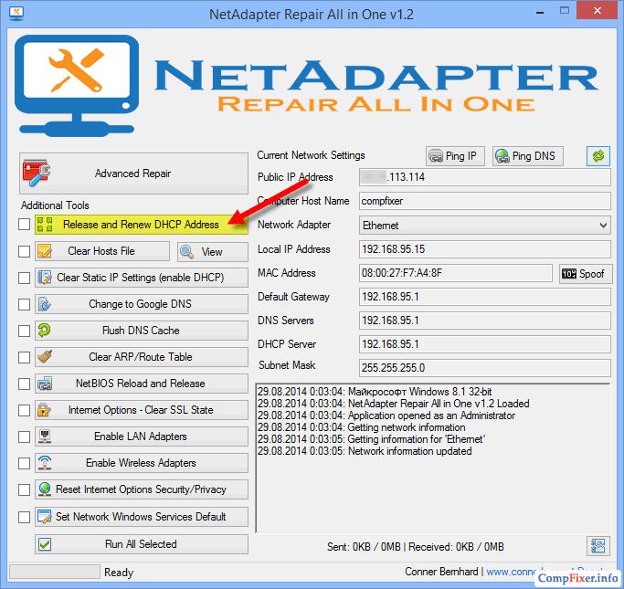 netadapter-repair-0021