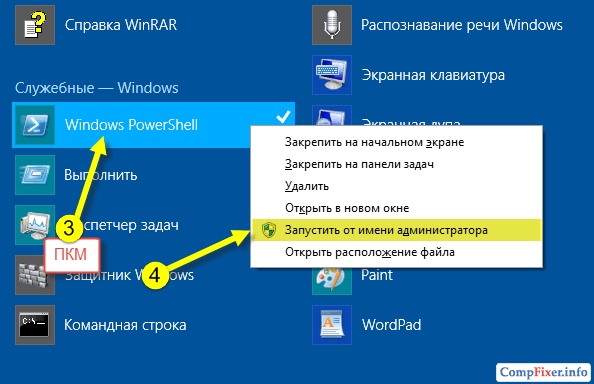 powershell-as-admin-0023