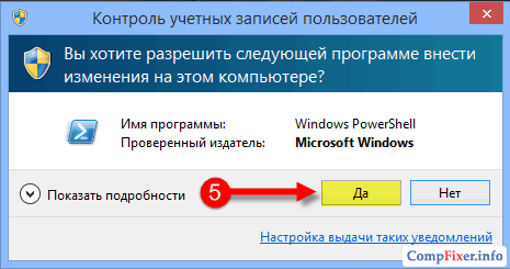 powershell-as-admin-0024