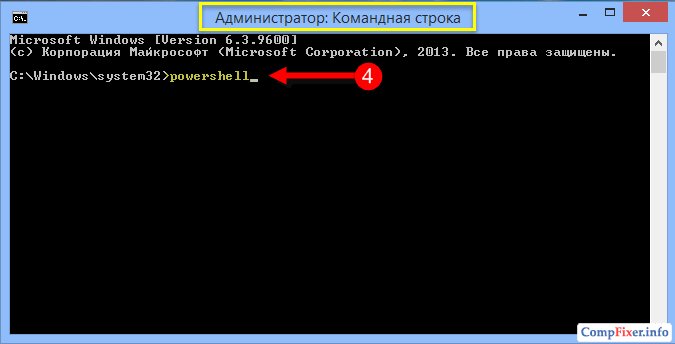 powershell-as-admin-0033