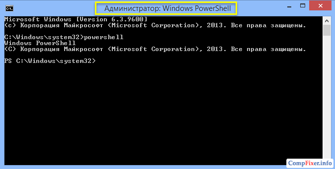 powershell-as-admin-0034